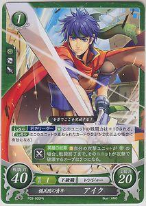 Ike - Fire Emblem 0 Cipher card Tournament Pack 3 | 「Fire