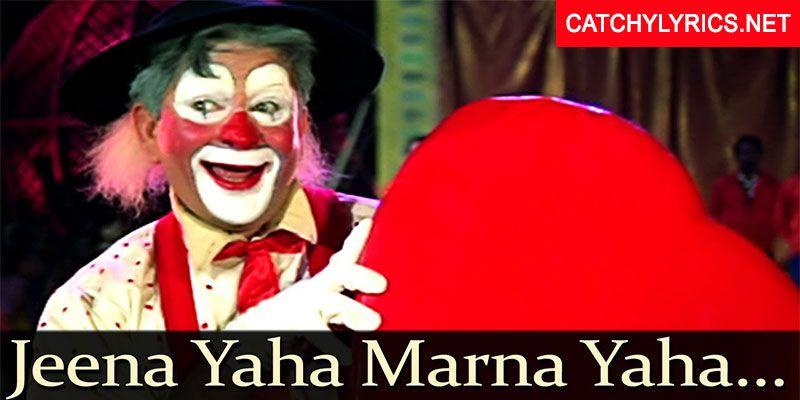 mera naam joker songs download free mp3