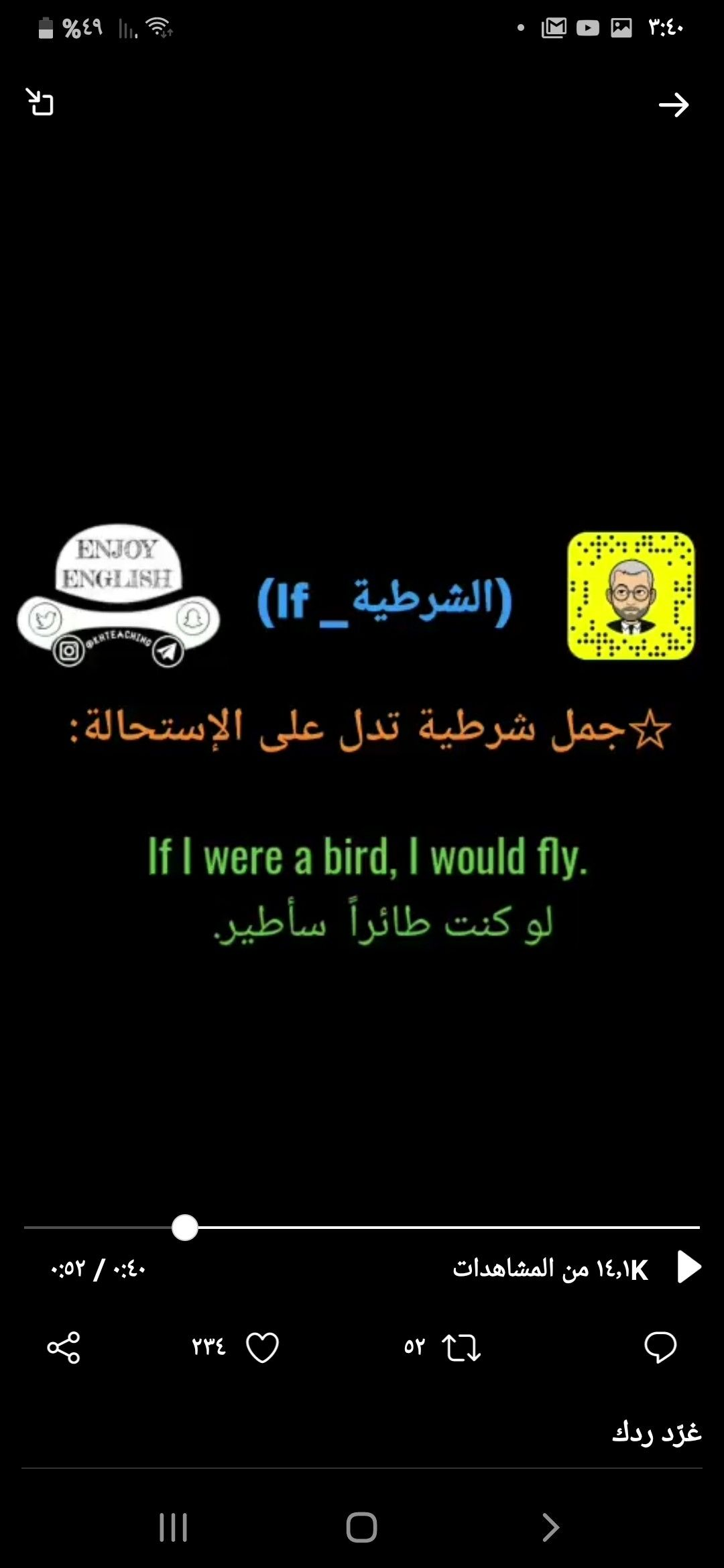 Pin By Alfred Fred On Arabic Language Arabic Language Arabic Quotes Quotes