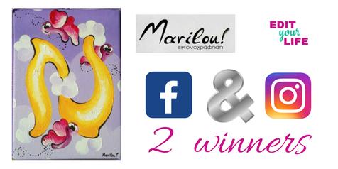 Κέρδισε ένα παιδικό πίνακα με το αρχικό γράμμα που επιθυμείς (2 νικητές) #giveaway
