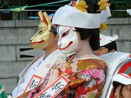 "Kitsune no Yomeiri (狐の嫁入り, ""the fox's wedding"")"