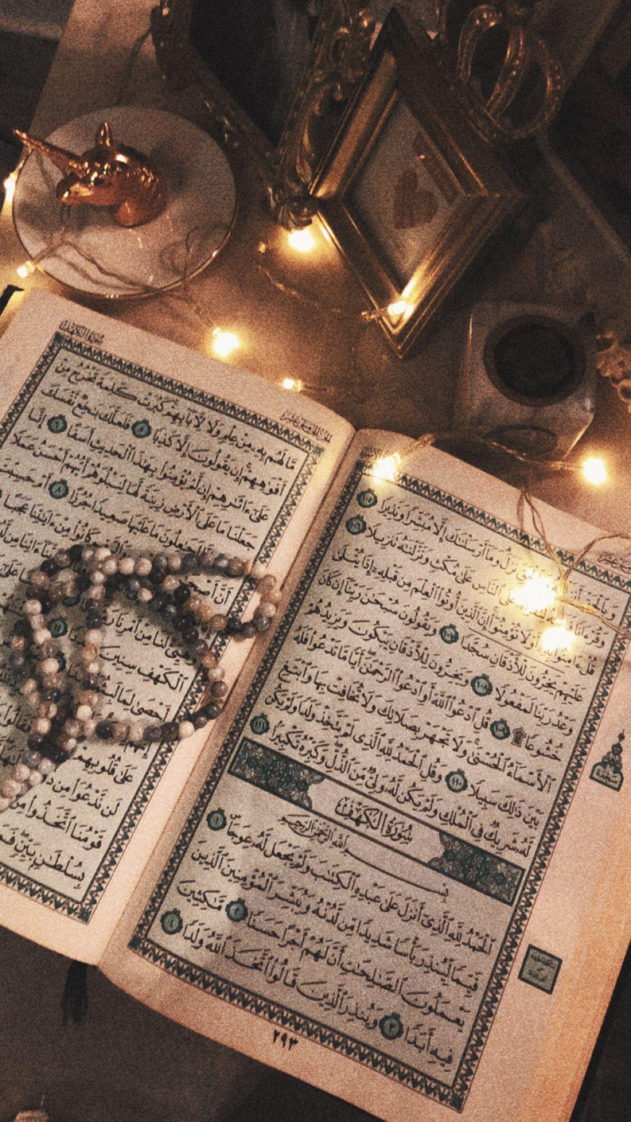 Alhamdulillah Islamic Quotes Quran Quran Book Holy Quran