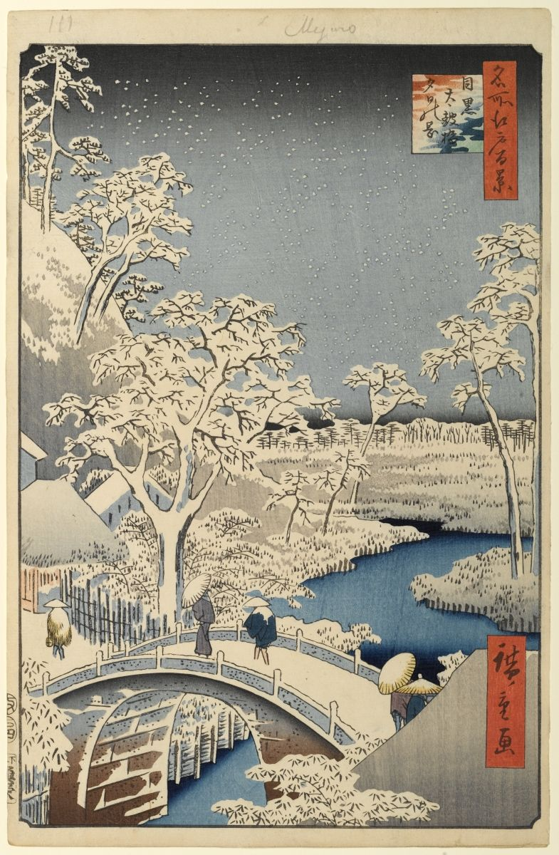 Sudden Shower 100 Famous Views of Edo Fine Art Print Hiroshige Japanese Art