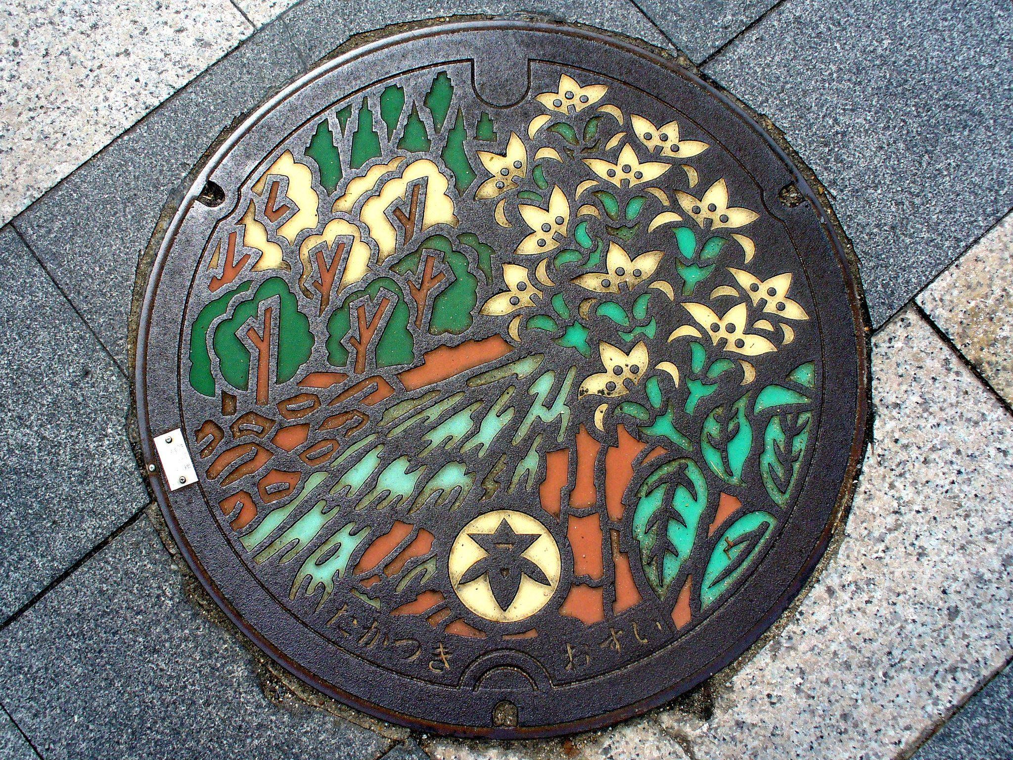 https://flic.kr/p/p7eTU1 | Takatsuki Osaka, manhole cover (大阪府高槻市のマンホール)
