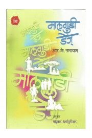 Marathi Book Sites