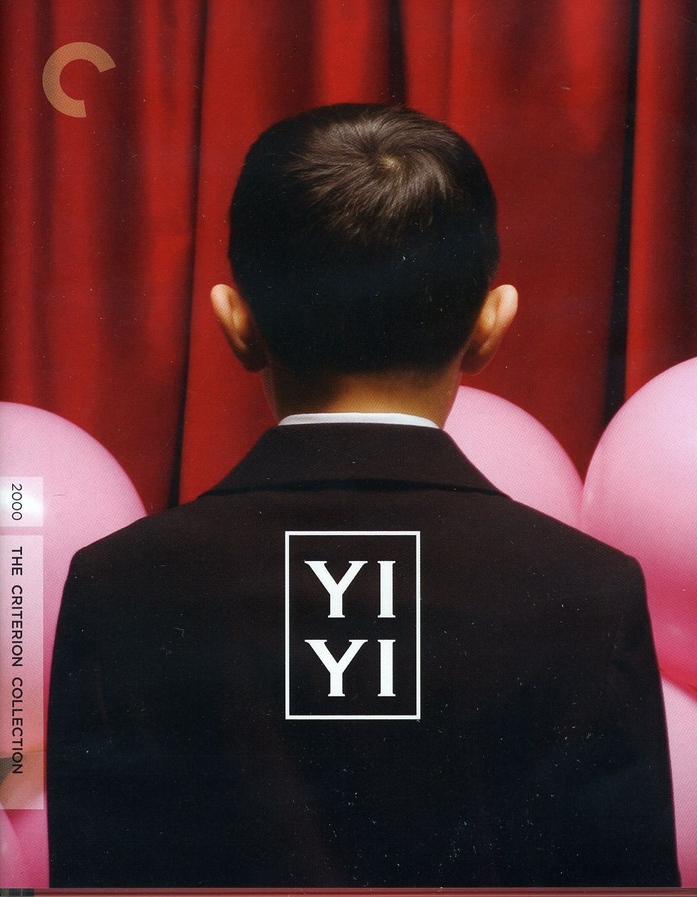 Yi Yi By Edward Yang The Criterion Collection Melhores Filmes