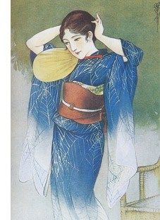 着物の種類 大正ロマン 昭和モダン 銘仙が好き 高畠 ヴィンテージ