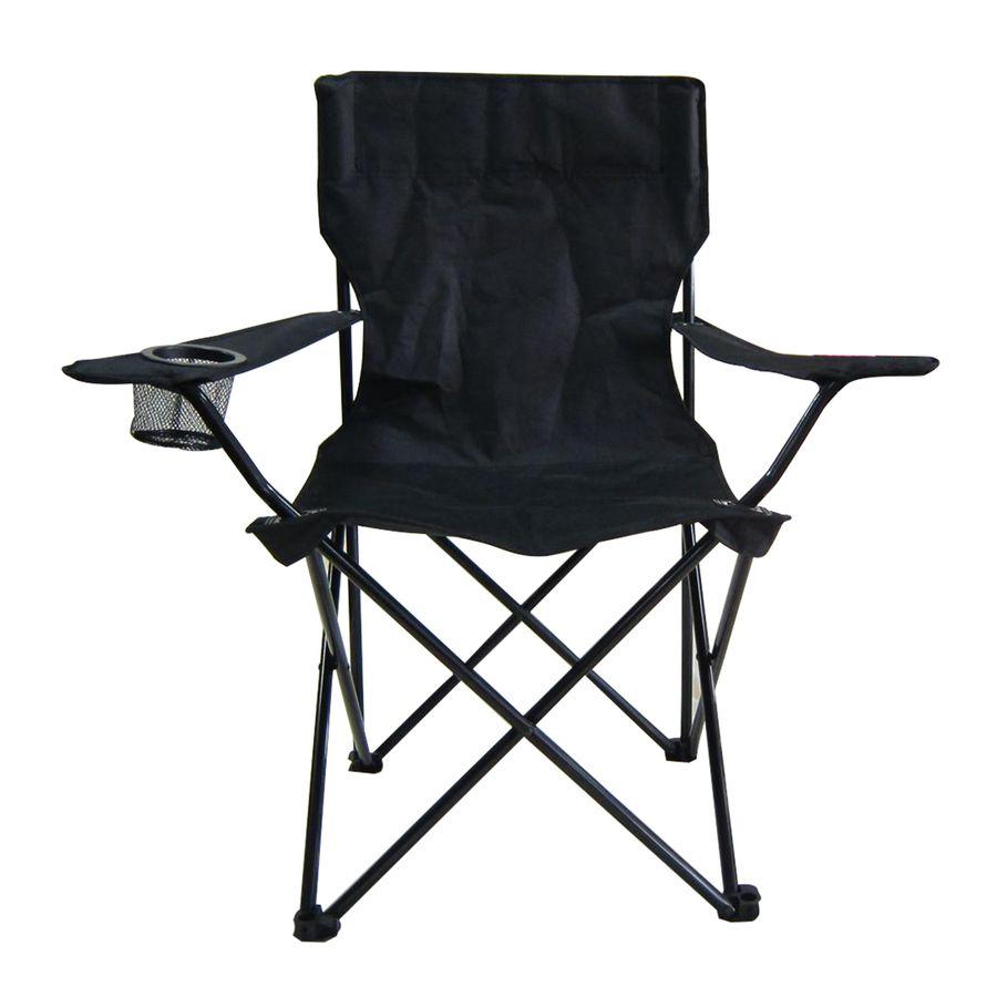 Phenomenal Garden Treasures Black Steel Camping Chair Products Uwap Interior Chair Design Uwaporg