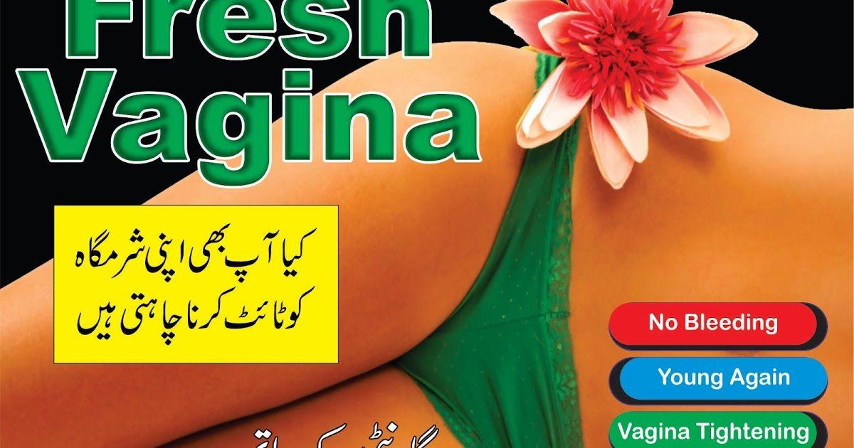Vagian Tightening Pills in Pakistan, Vagina Tightening Pills in ...
