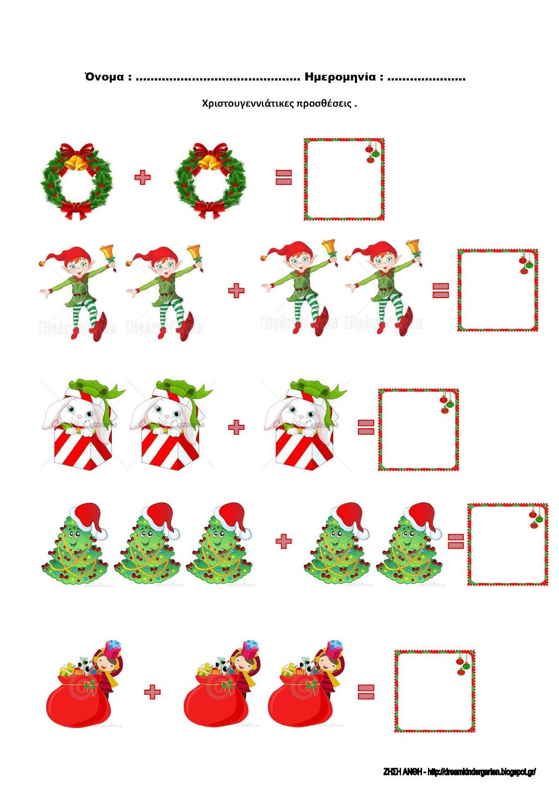 Christmas Preschool Worksheets Adding