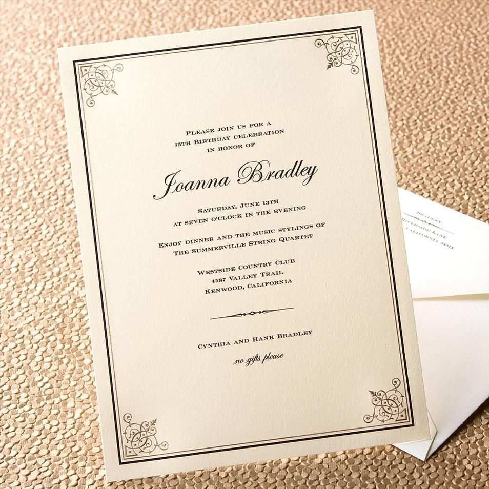 5 Customize Our Free Formal Dinner Party Invitation with Free