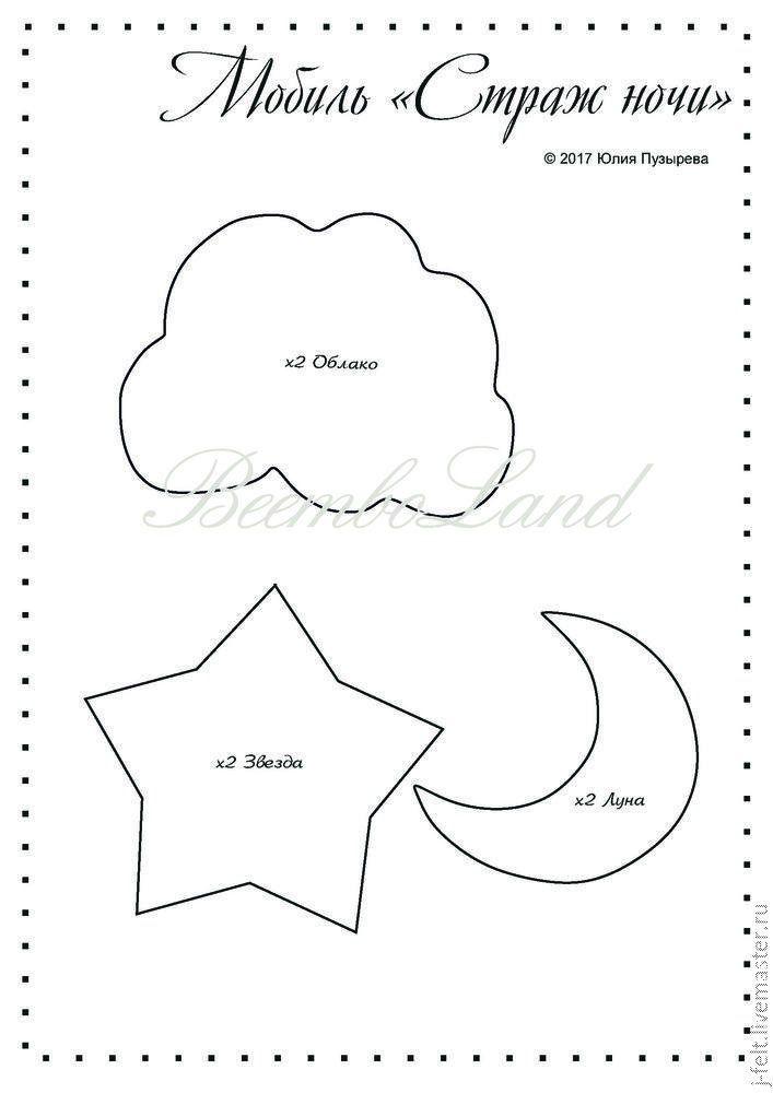 moldes de estrellas para imprimir - Pesquisa …