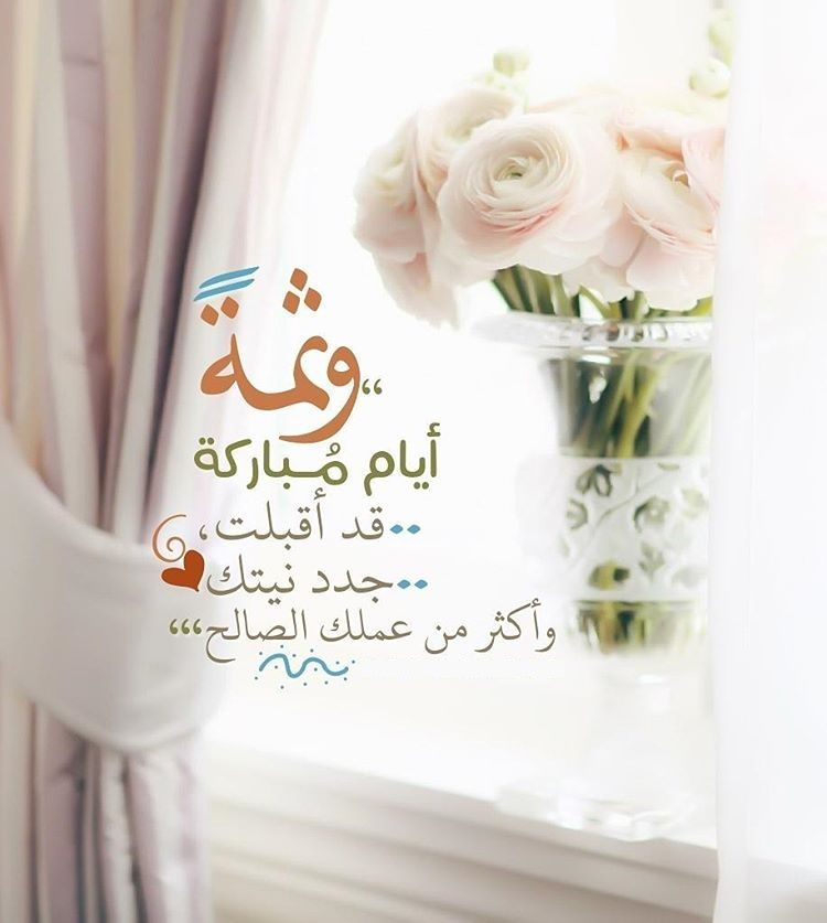 جدد نيتك Ramadan Islam Ramadan Mubarak