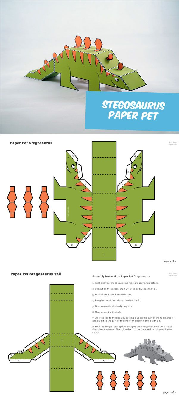 Dinosaur DIY T-Rex Paper Puppet   Template, Paper puppets and Printing