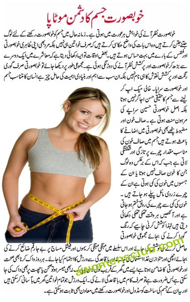 How fast can i reduce my body fat