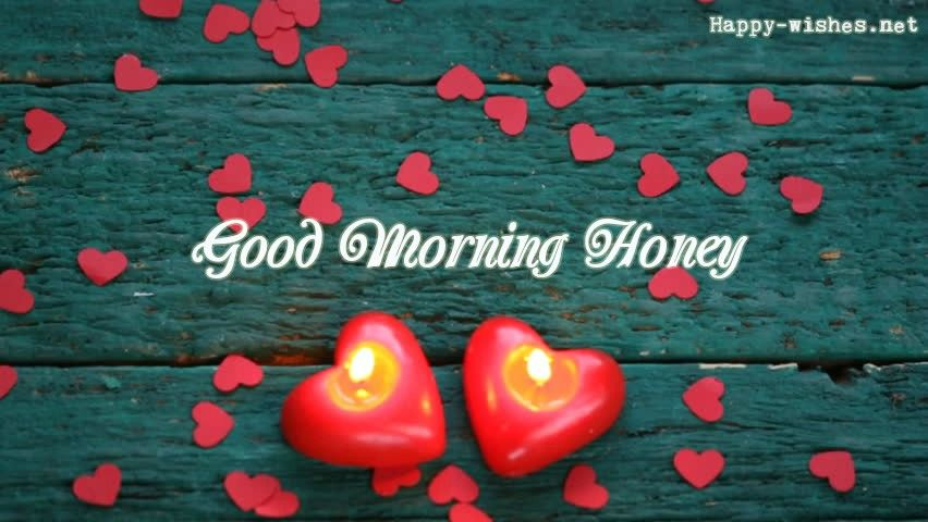 Two Heart Good Morning Honey Images Good Morning Honey I Love You Images Love You Images