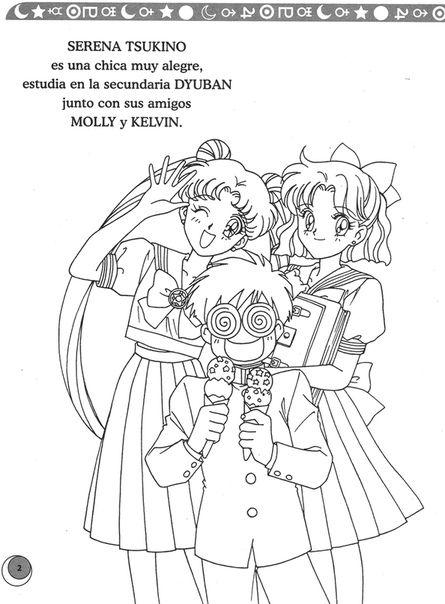 Sailor Moon • Сейлор Мун | VK в 2020 г | Раскраски, Сейлор ...