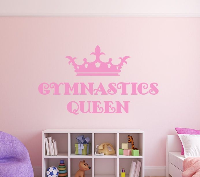 Perfect This Beautiful Gymnastics Queen Wall Decal Sticker Will Add A Magic Spark  To Any Little Gymnastics