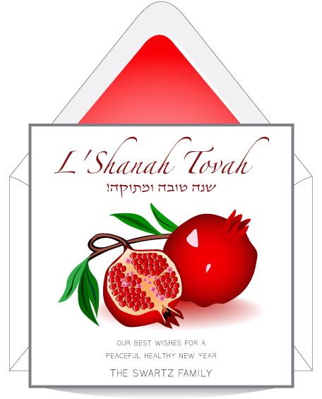Happy Rosh Hashana Jewish New Year Card Jewish holiday