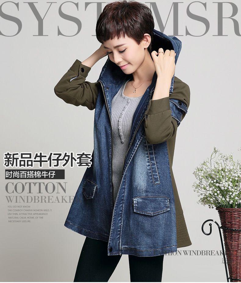 29924647 Женские джинсовые куртки больших размеров недорого   джинса   Плащ ...