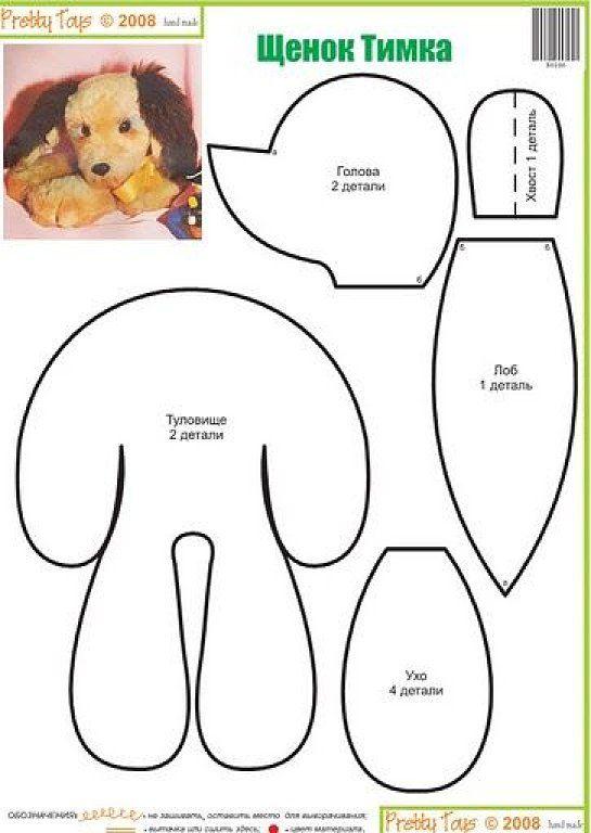 Pin de OLGA LUCIA PINILLA en muñecos especiales | Pinterest ...