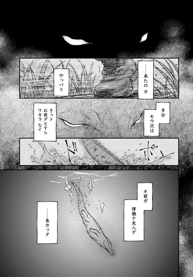 の かけ 海 じ 螺旋 螺旋じかけの海(3) /