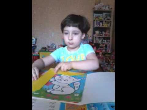 Раскраска пластилином домашние любимцы 1. Coloring book ...