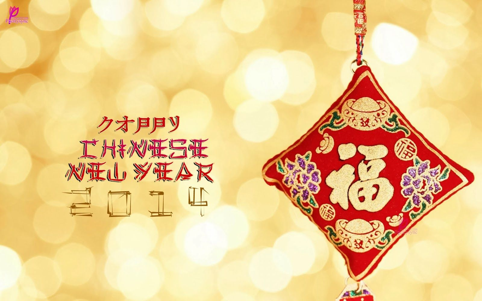 Poetry Chinese New Year Wishes Messages With Pictures Chinese New Year Wallpaper Chinese New Year Wishes New Year Wishes Images