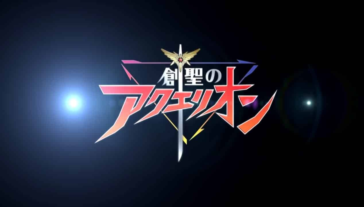 Aquarion evol subtitle indonesia batch animebatch