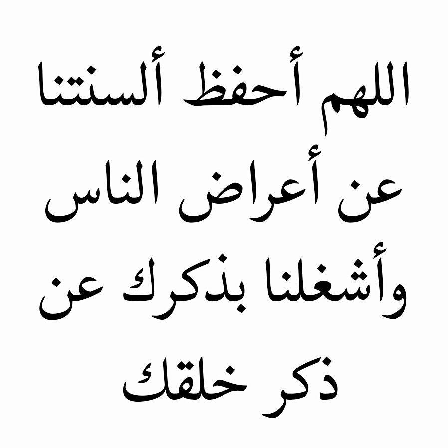 إسلاميات اسلاميات إ سلام اسلام مسلم مسلمين إسلاميات اسلاميات إ سلام اسلام مسلم مسلمين هاشتاقات انستقرام العربية مسلمون Quran Quotes Sayings Math