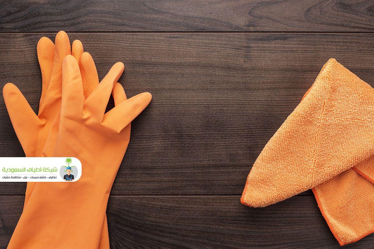شركة تنظيف شقق بقرية العليا أرخص أسعار شركات نظافة البيوت المعتمدة في قرية العليا الدمام نوفر لك حلول سريعة لغسيل الانتريهات In 2020 Cleaning Gloves Cleaning Gloves