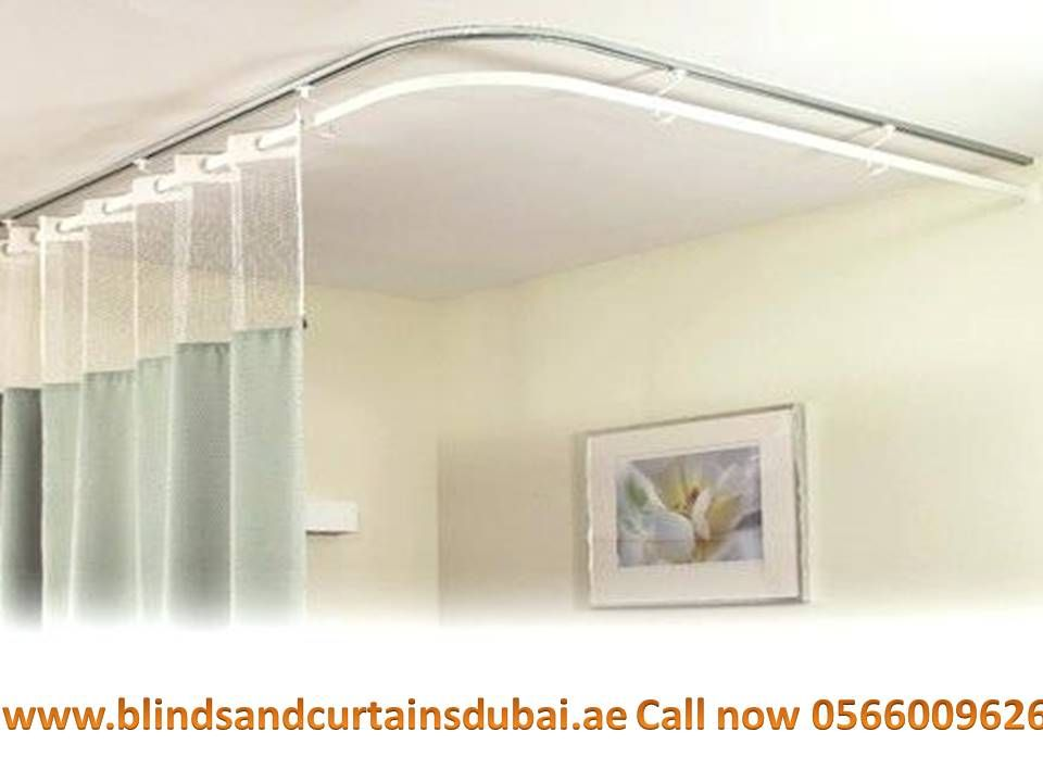 Hospital Cubicle Curtain Track Ceiling Mount Curtain Rods