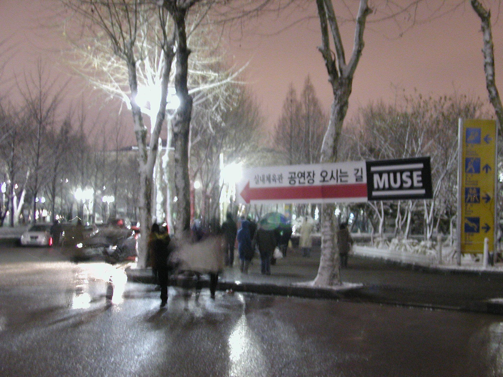 뮤즈 MUSE @Seoul | 2007-03-07
