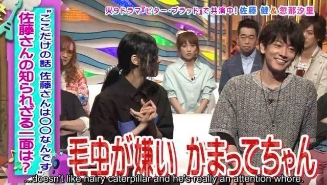 Takeru Satoh His secret character