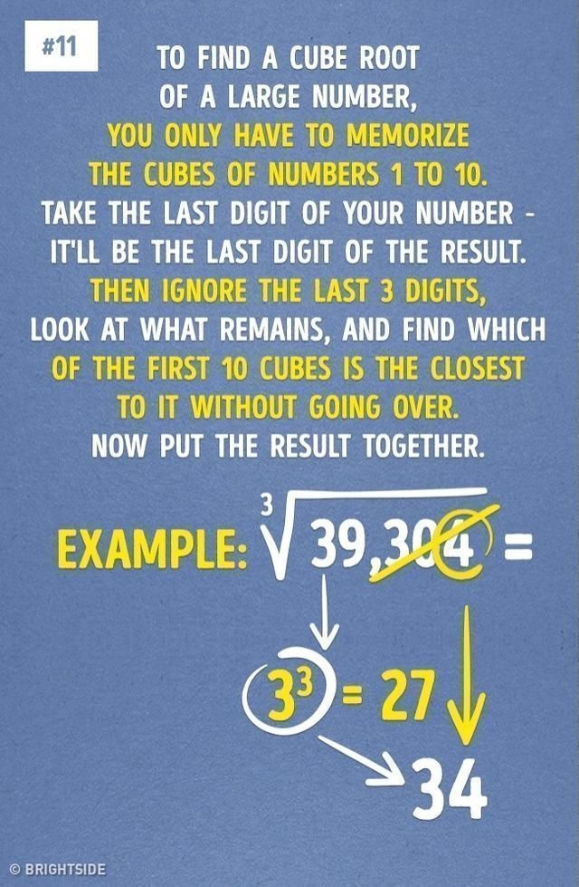 11 Simple Math Hacks #mathhacks | Mathematics | Pinterest | Math ...