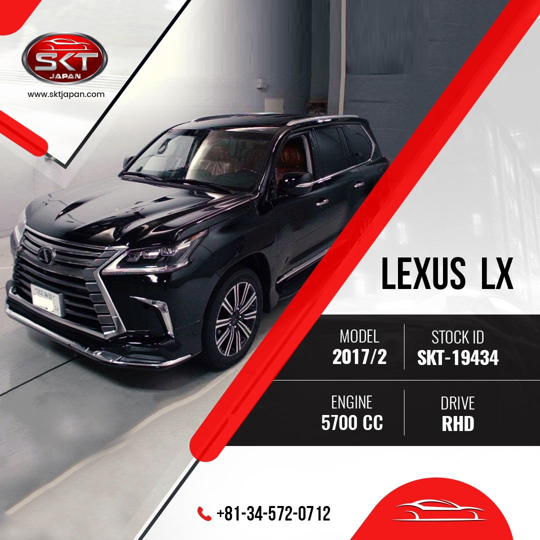 #Car #Stock For #Sale! #SKTJapan #UsedCars #JapaneseCars