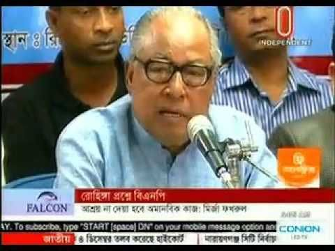 Bangla News Today 28 November 2016 Independent Bangladesh Today Bangla N..