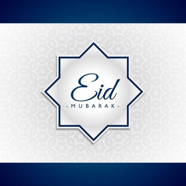 Download White Geometrical Ramadan Background For Free Caligraphie Calligraphie Mubarak Ramadan
