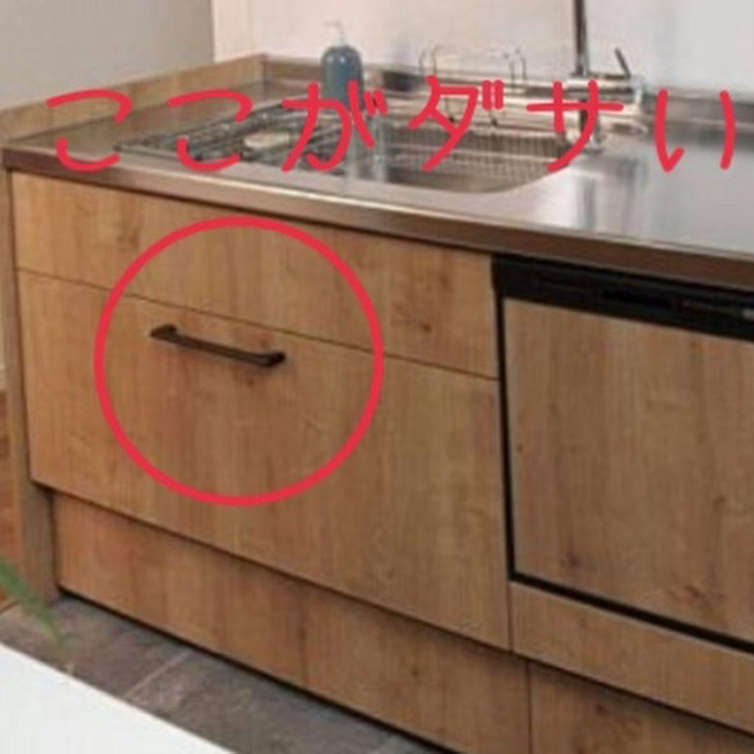 写真の説明はありません アレスタ キッチンデザイン キッチン