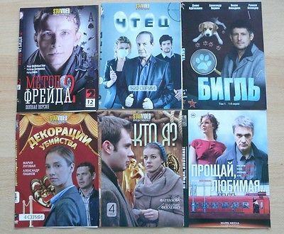 Filme Auf Russisch Anschauen