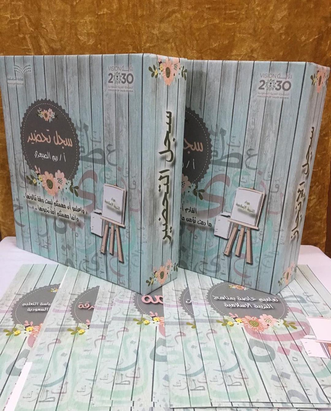 سجل الإنجاز سجل التحضير القادم أجمل وستلقى خيرا ما دمت تؤمن ما دومت تسعى وما دمت تأمل Book Cover School Books