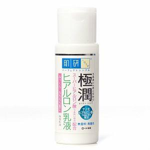 Hada Labo Gokujyun Moisture Milk Asian Beauty Products Skin Care Secrets Diy Beauty Face