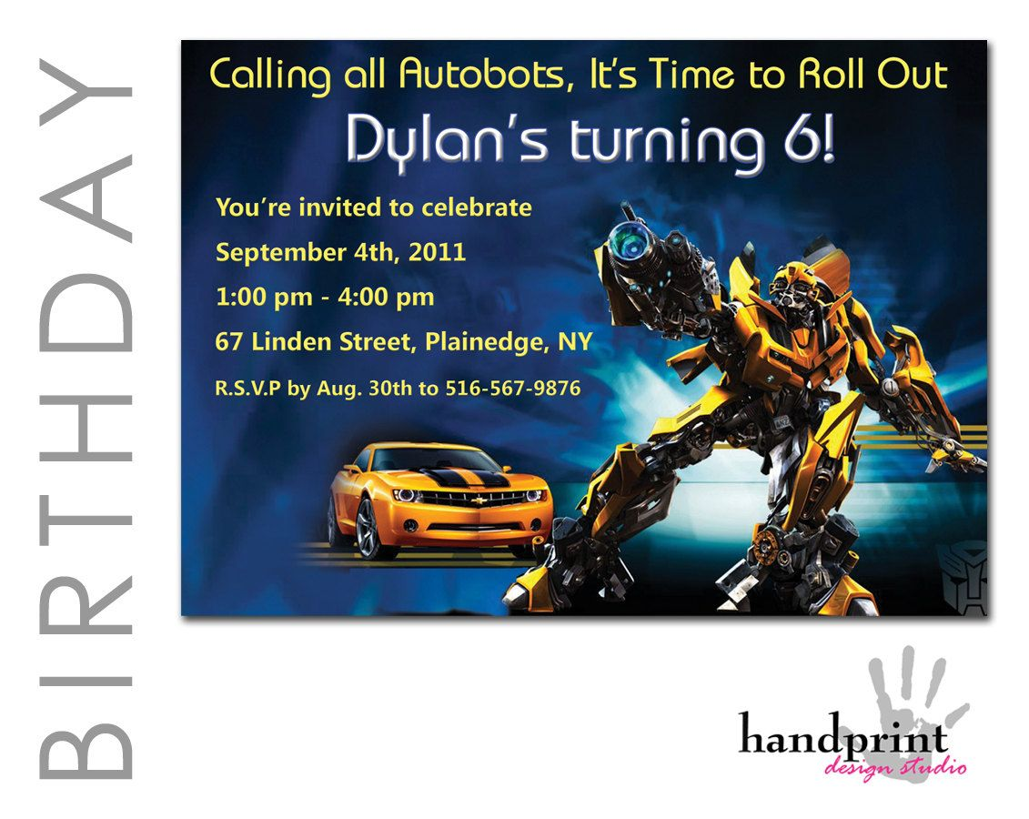 Transformers Birthday Invitation Transformers by HandprintDesign ...