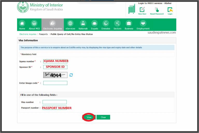 Procedure To Check Final Exit Visa Status Via Mol Website Ksaexpats Com Visa Online Visa Passport Number