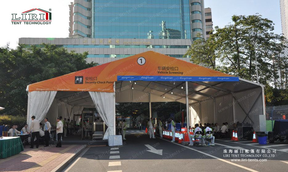 Large Exhibition Tent for Security Check & Large Exhibition Tent for Security Check | Exhibition Tent ...