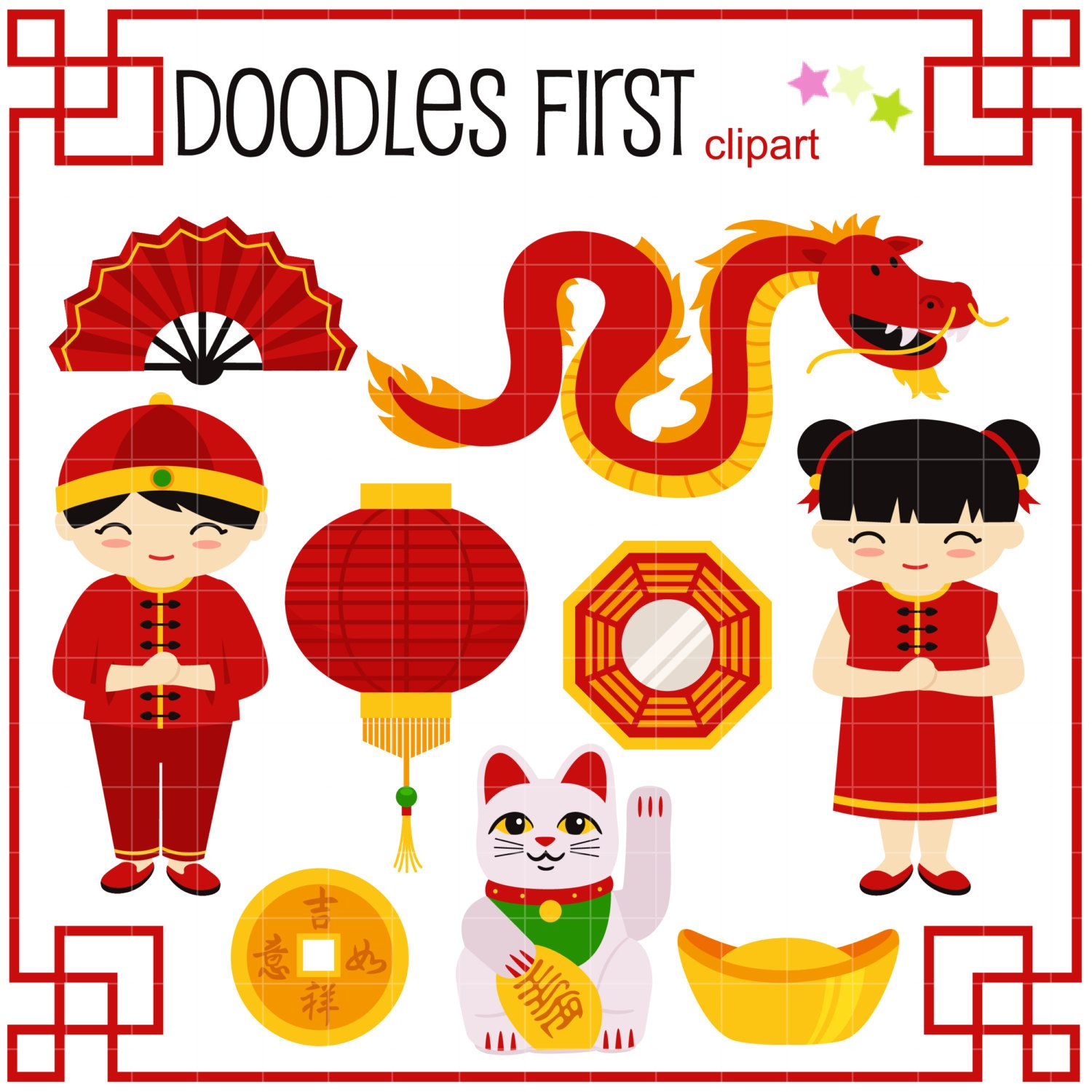 kung hei fat choi chinese new year digital clip by doodlesfirst
