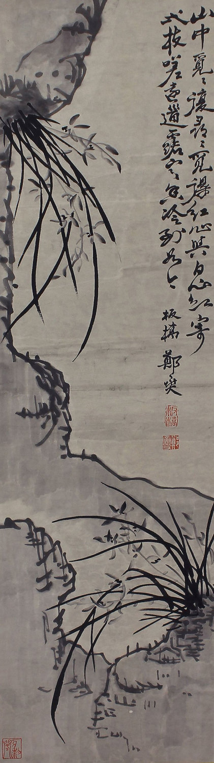 Orchid, Zheng Banqiao (1693-1765), Chinese hanging scroll painting.
