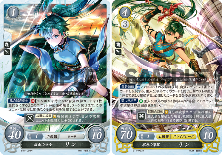 Cipher S11 Daily Reveal - Warriors Lyn N and R! | gamesnews