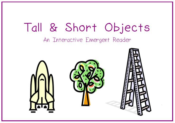 tall & short   Math concepts   Pinterest   Math, Numeracy and ...