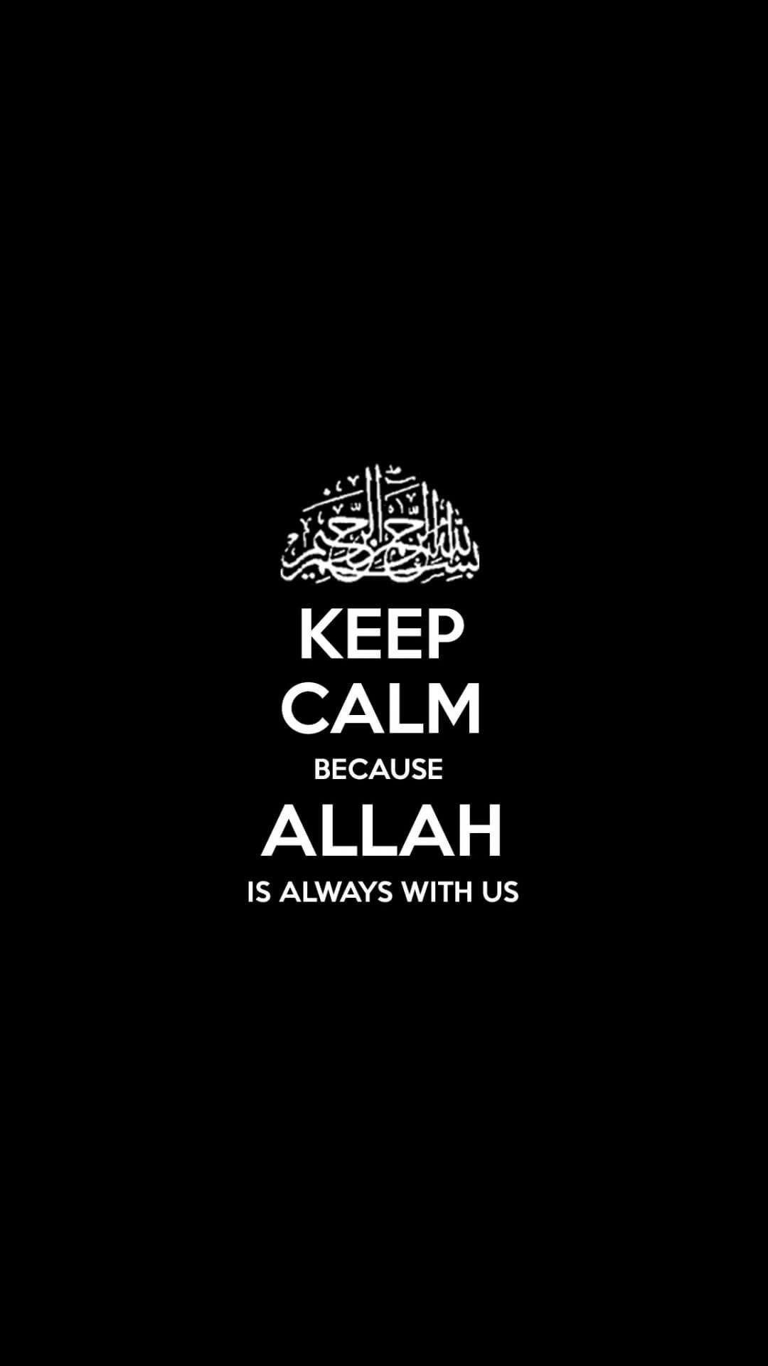 épinglé Par Imran Majothi Sur Allah Wallpaper Citations De